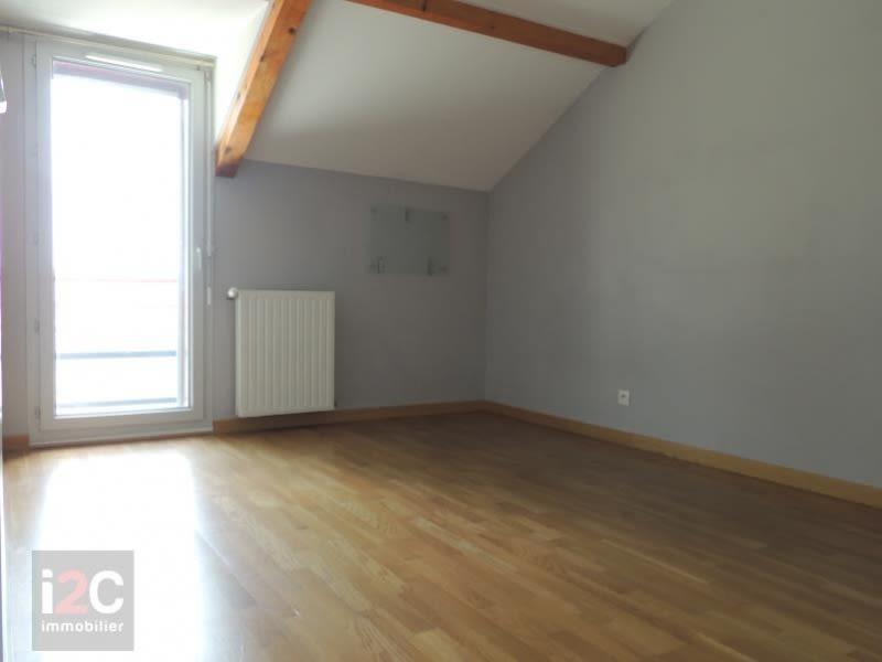 Vendita casa Gex 559000€ - Fotografia 6