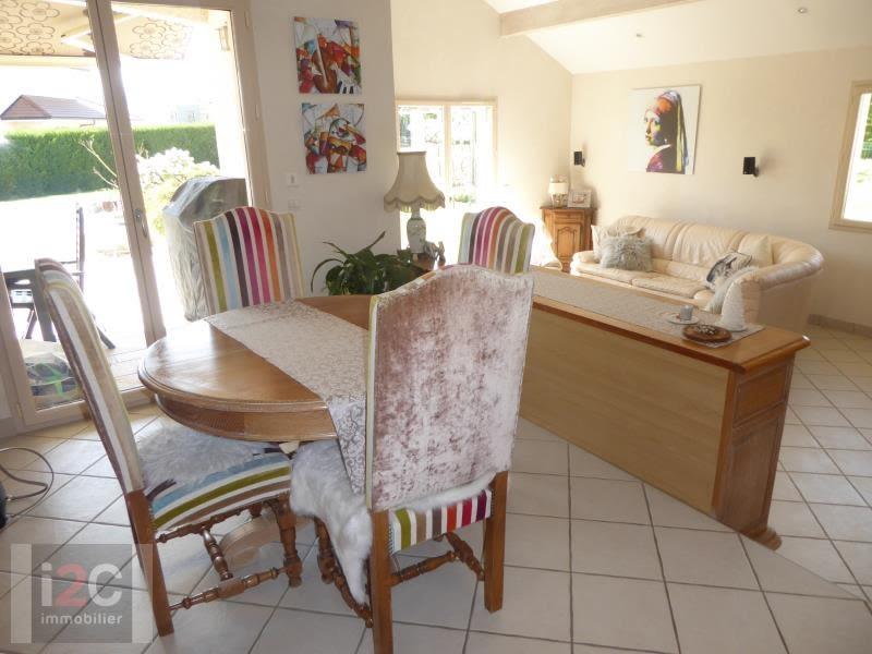 Vente maison / villa Prevessin 1150000€ - Photo 4