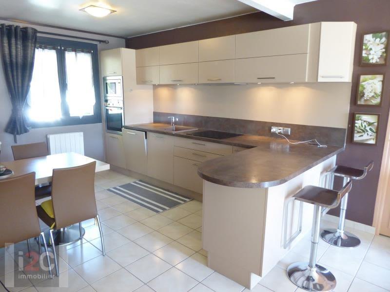 Vente maison / villa Versonnex 915000€ - Photo 2