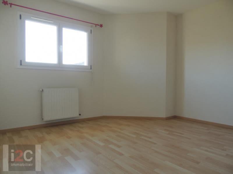 Vendita casa Ornex 675000€ - Fotografia 5
