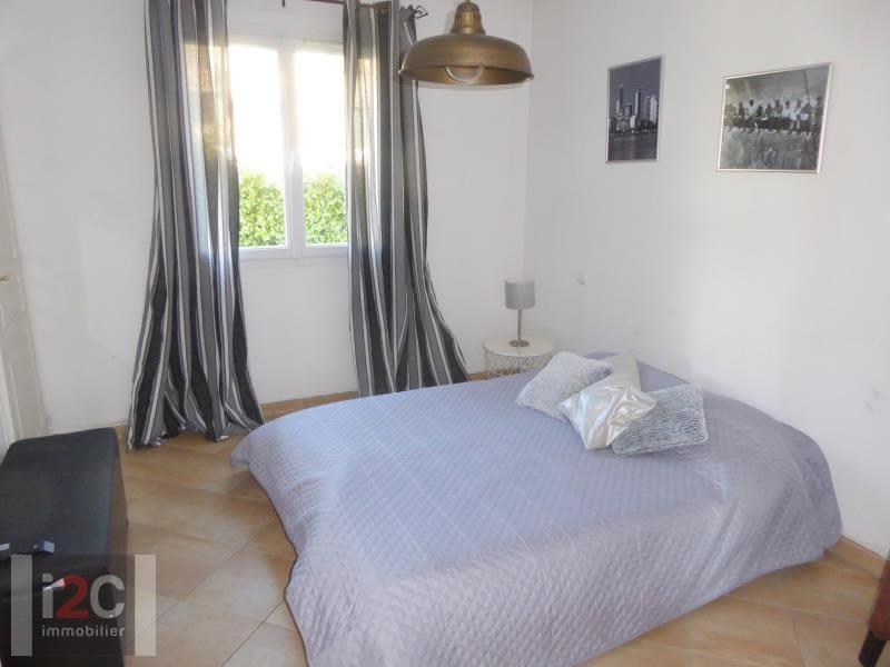 Vendita casa Vouvray 490000€ - Fotografia 6