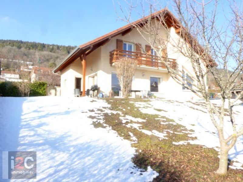 Vendita casa Vouvray 490000€ - Fotografia 8
