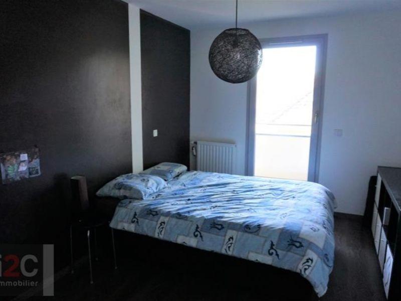Vente maison / villa Segny 570000€ - Photo 5