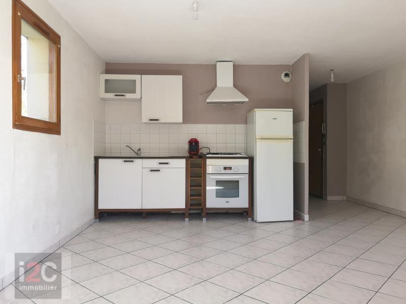 Venta  apartamento Gex 184000€ - Fotografía 3