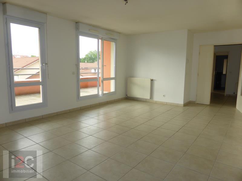Affitto appartamento Prevessin-moens 1134,60€ CC - Fotografia 2