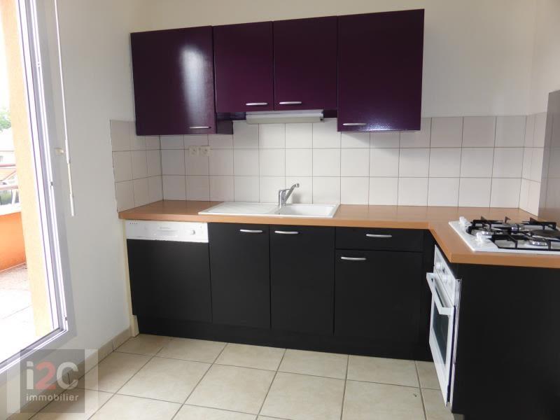 Affitto appartamento Prevessin-moens 1134,60€ CC - Fotografia 4