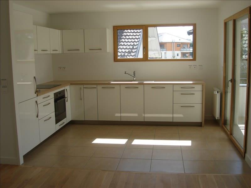 Affitto appartamento Divonne les bains 2641€ CC - Fotografia 2