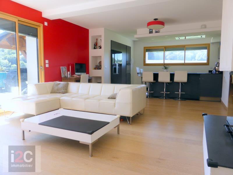 Vente appartement Divonne les bains 598000€ - Photo 2