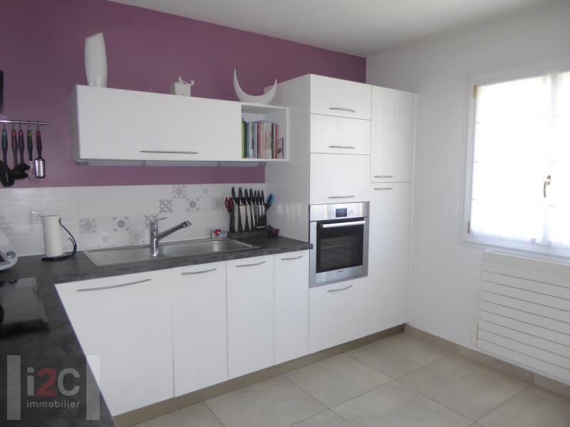 Vente maison / villa Ornex 650000€ - Photo 5
