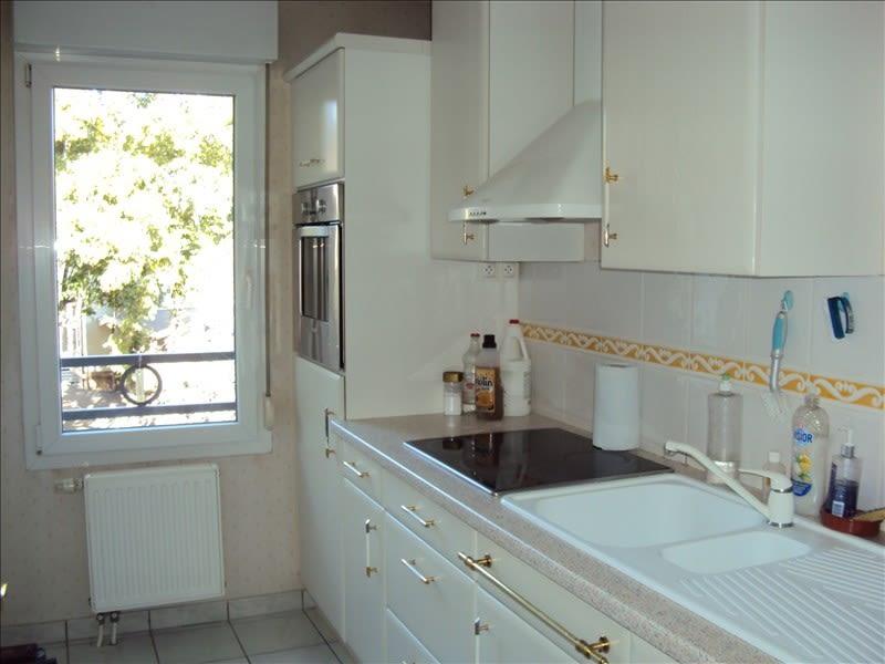 Vente appartement Mulhouse 78000€ - Photo 2