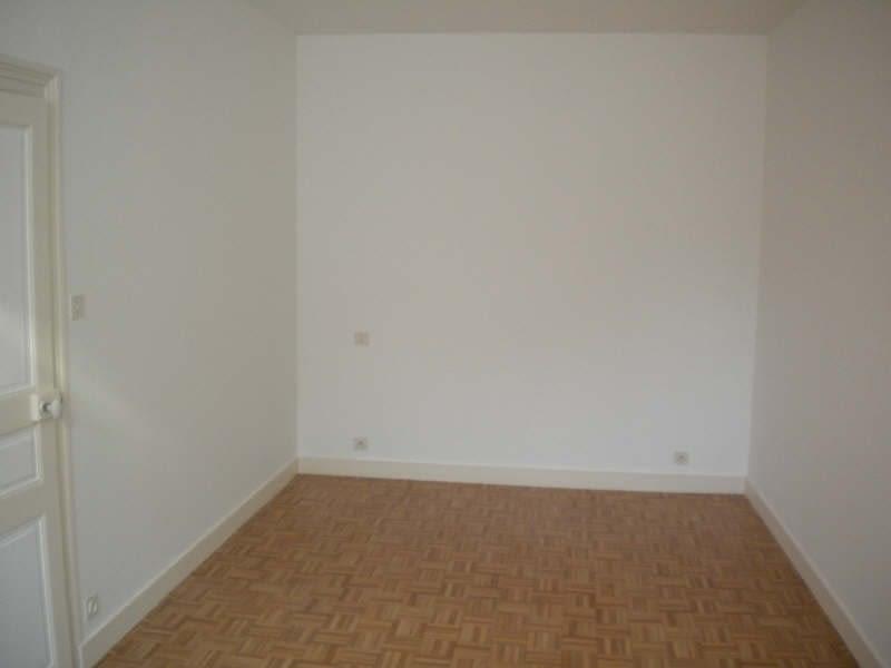 Rental apartment Vendome 306€ CC - Picture 1