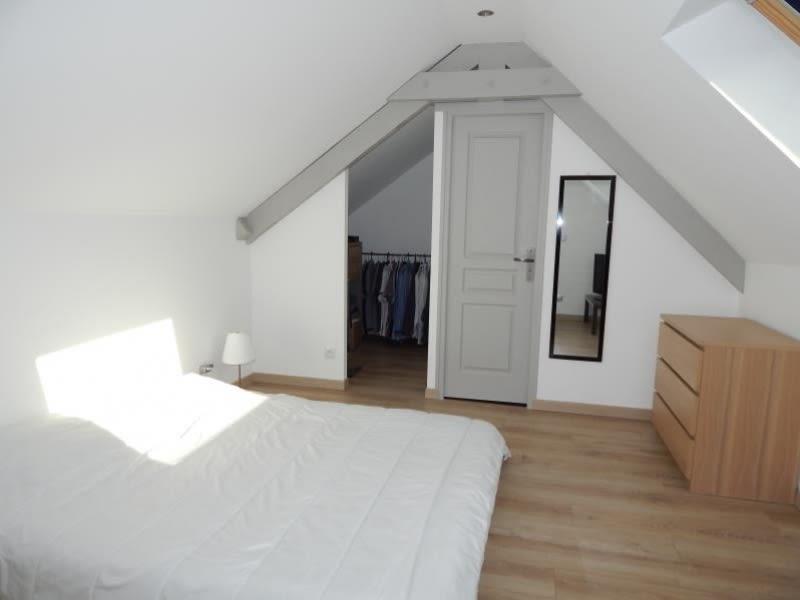 Vente appartement Vendome 266000€ - Photo 8