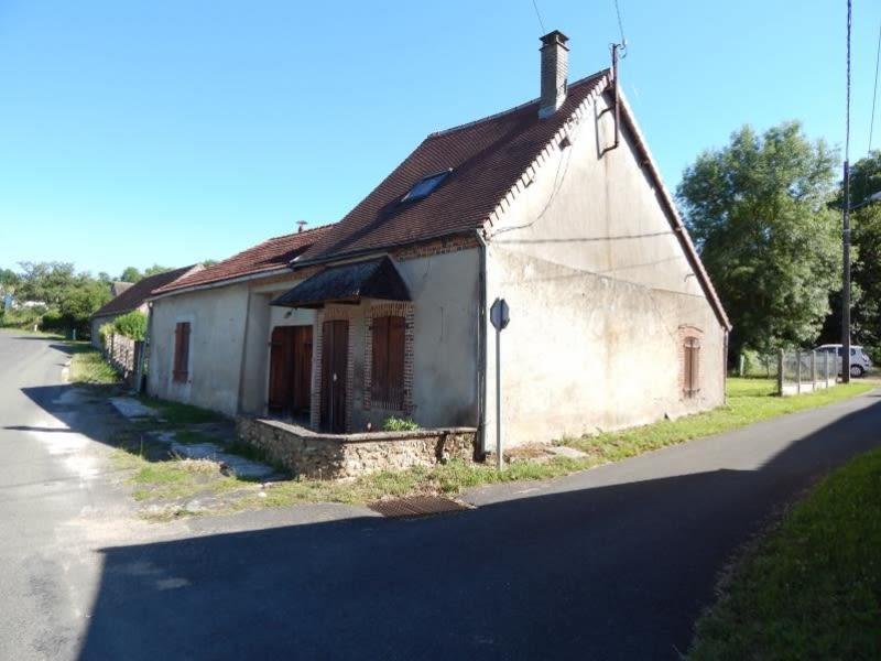 Vente maison / villa Vendome 63000€ - Photo 1
