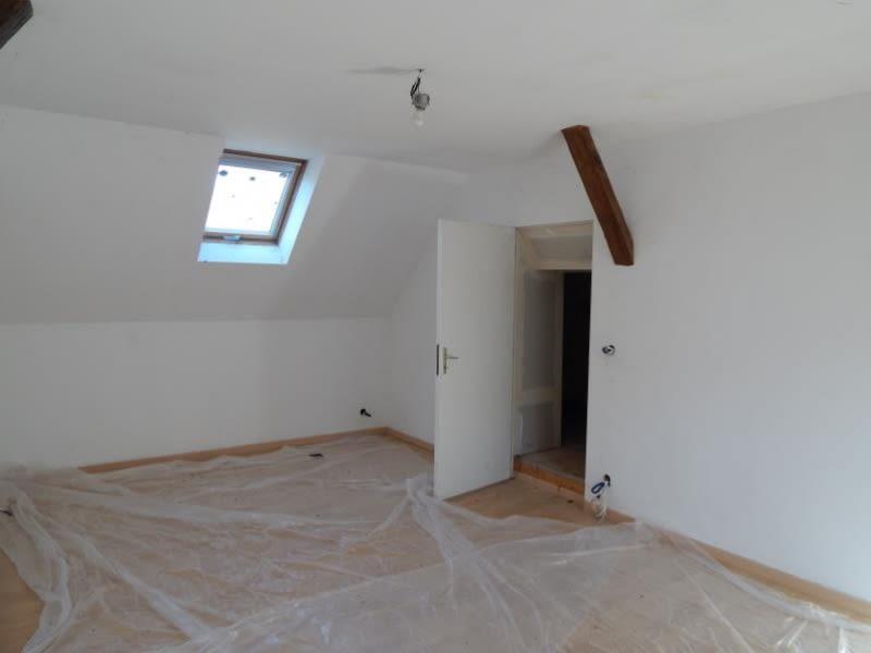 Vente maison / villa Vendome 63000€ - Photo 8