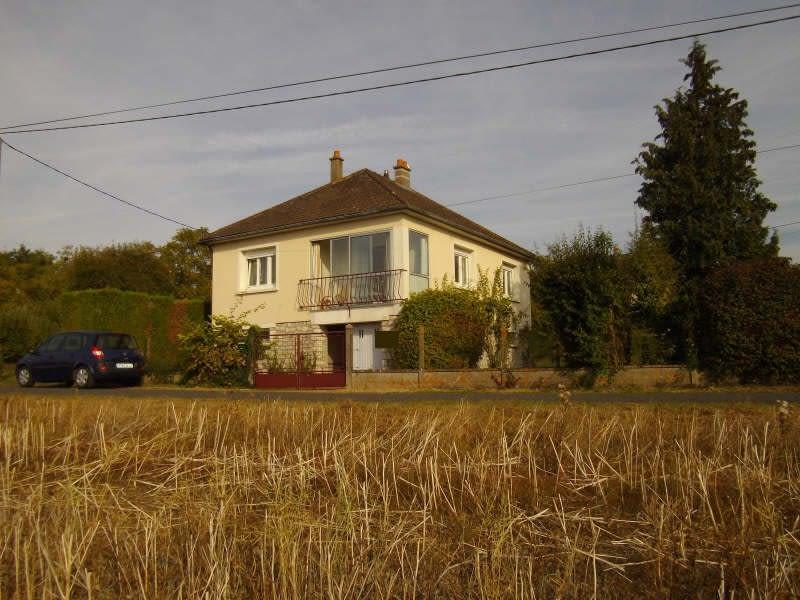 Vente maison / villa Vendome 84000€ - Photo 1