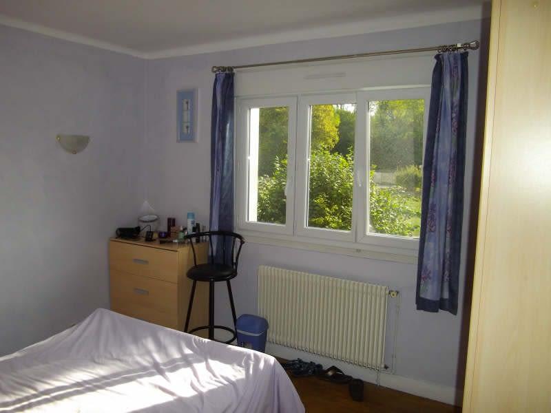 Vente maison / villa Vendome 84000€ - Photo 5