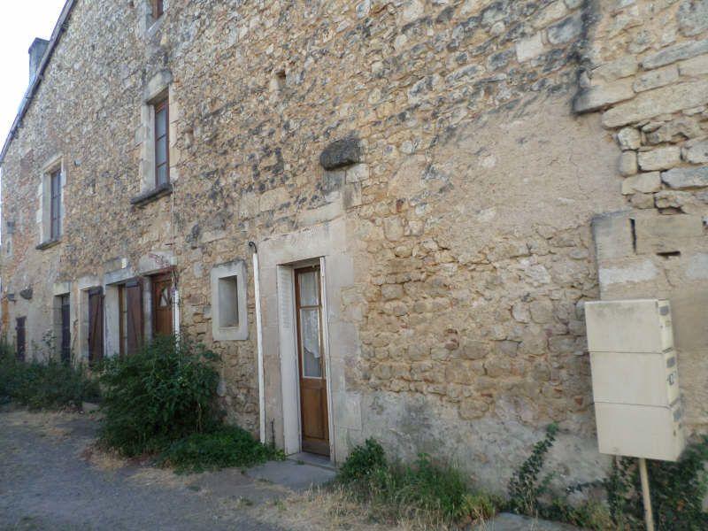 Vente maison / villa Lussac les chateaux 127000€ - Photo 6