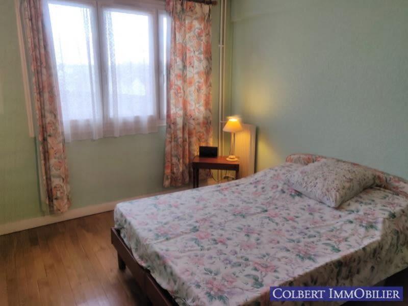 Verkauf wohnung Auxerre 107500€ - Fotografie 4