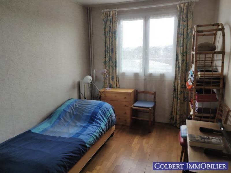 Verkauf wohnung Auxerre 107500€ - Fotografie 5