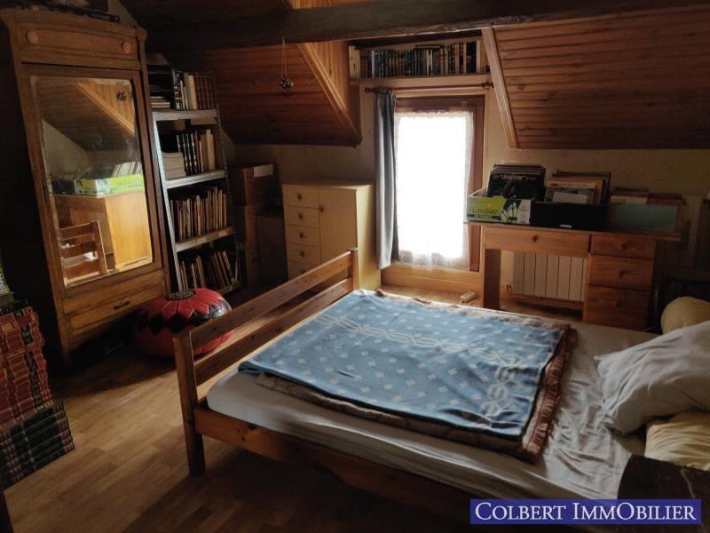 Verkoop  huis Moneteau 208000€ - Foto 6