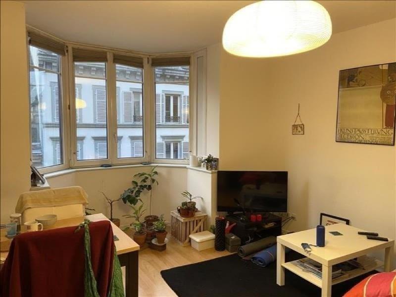 Strasbourg - 2 pièce(s) - 47.48 m2 - 4ème étage