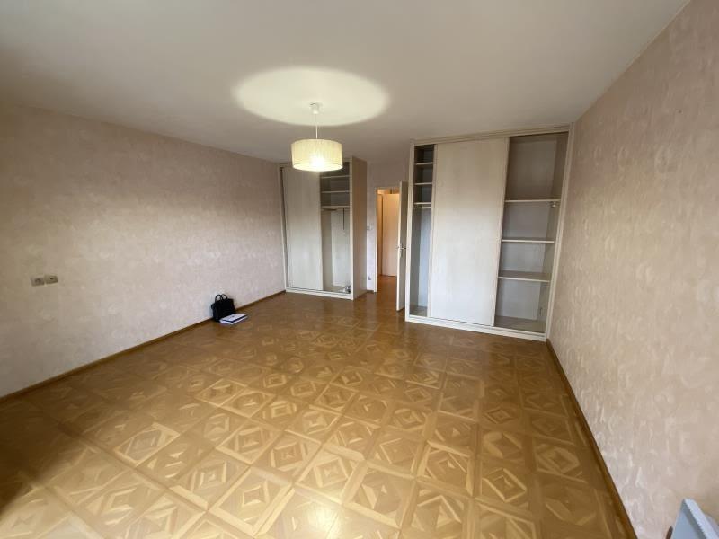 Vente appartement Strasbourg 57000€ - Photo 4