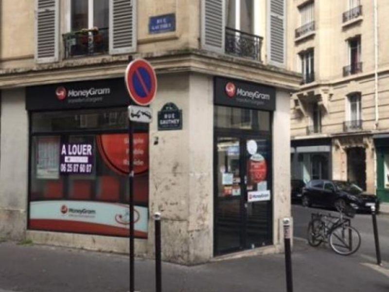 Rental office Paris 17 2333,33€ HC - Picture 3
