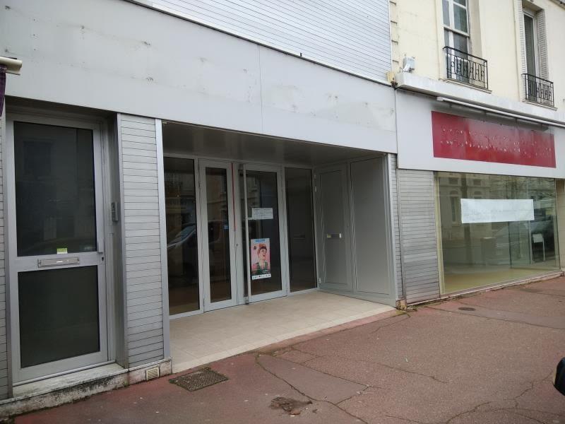 Rental office Vendome 1250€ HC - Picture 1