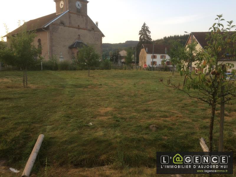 Vente terrain Coinches 55000€ - Photo 1