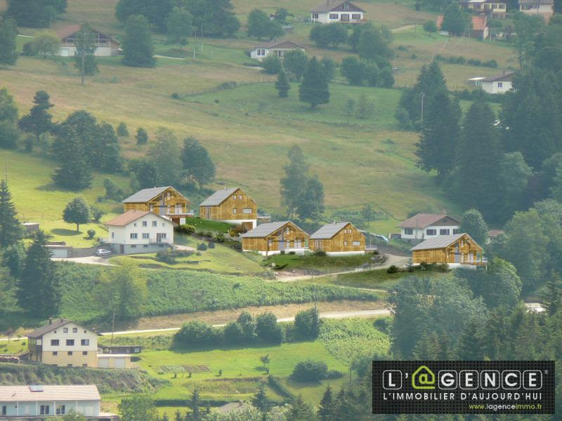 Vente terrain Gerardmer 49 900€ - Photo 2