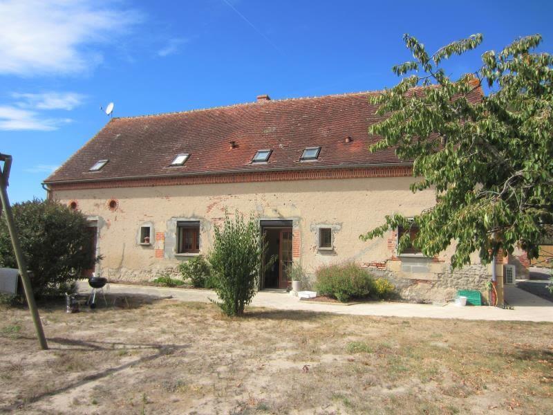 Vente maison / villa Moulins 217000€ - Photo 8