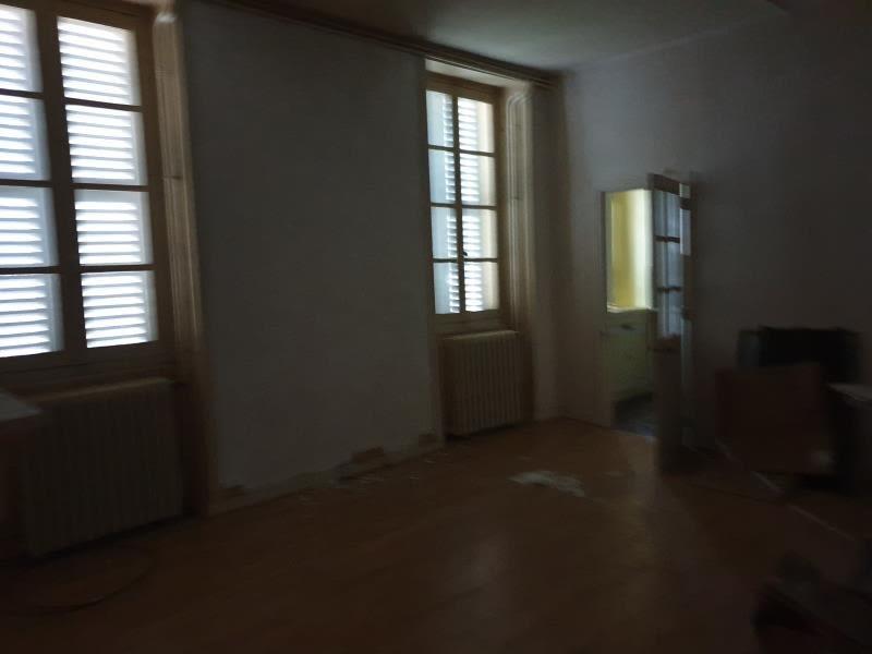 Vente immeuble Moulins 299600€ - Photo 7