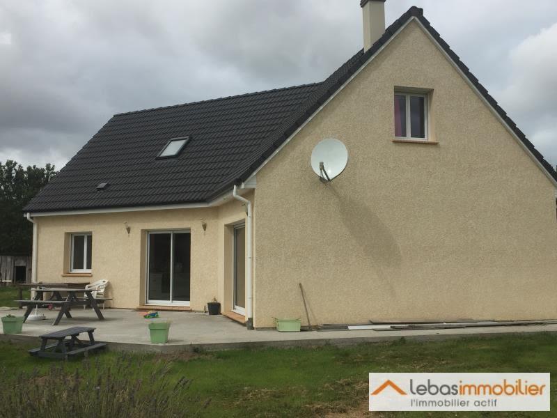 Vente maison / villa St valery en caux 195000€ - Photo 3
