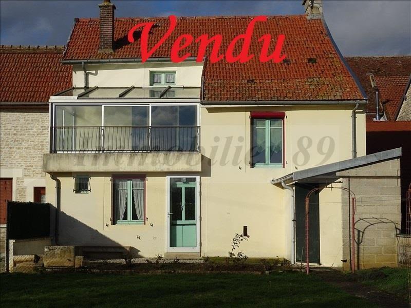 Vente maison / villa Village proche chatillon 86500€ - Photo 1