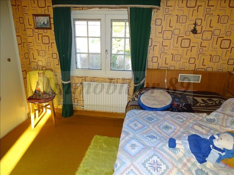 Sale house / villa Au coeur du parc national 65500€ - Picture 9