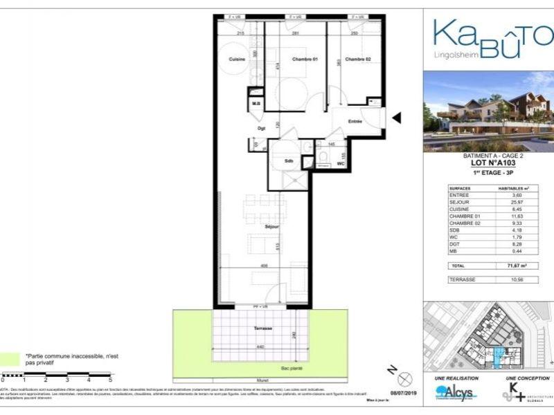 Vente appartement Lingolsheim 254000€ - Photo 3