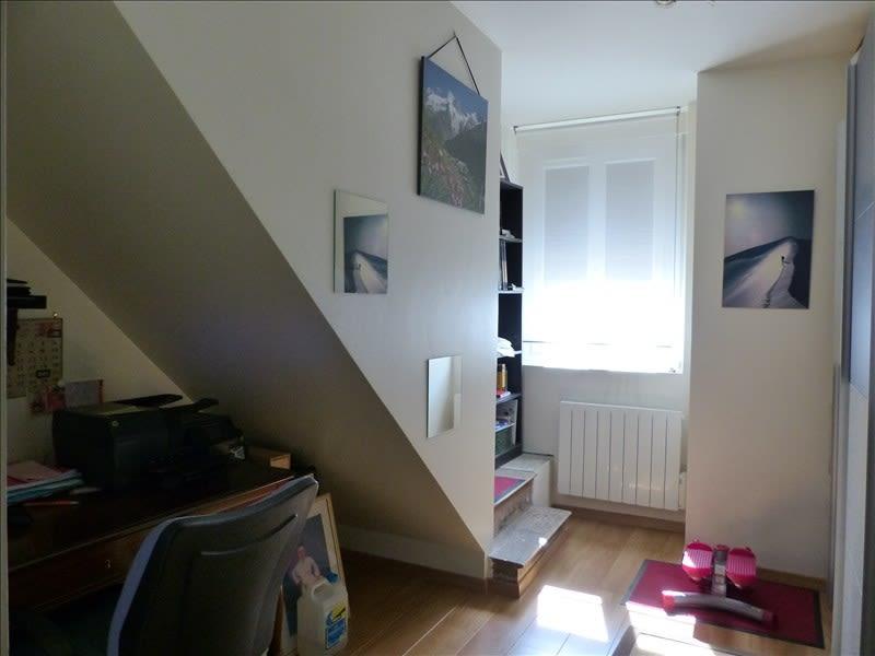 Vente appartement St florentin 79000€ - Photo 5