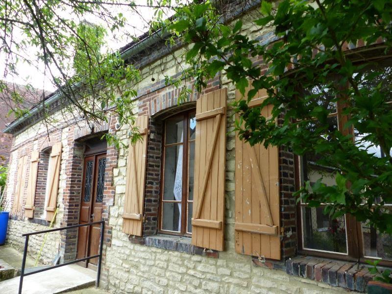 Vente maison / villa Neuvy sautour 71000€ - Photo 1