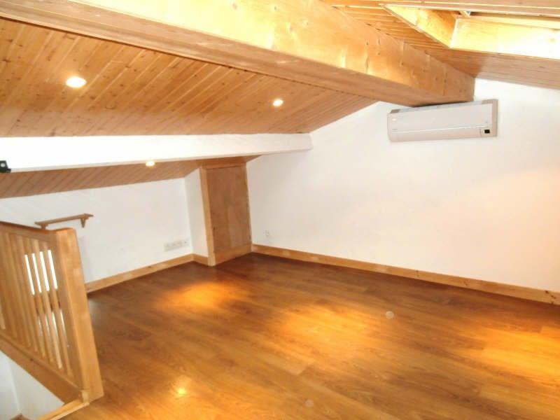 Vente maison / villa Mazamet 52000€ - Photo 4