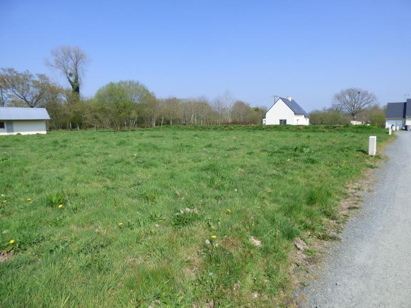 Vente terrain St laurent 17461€ - Photo 1