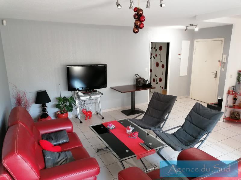 Vente appartement St zacharie 256000€ - Photo 1