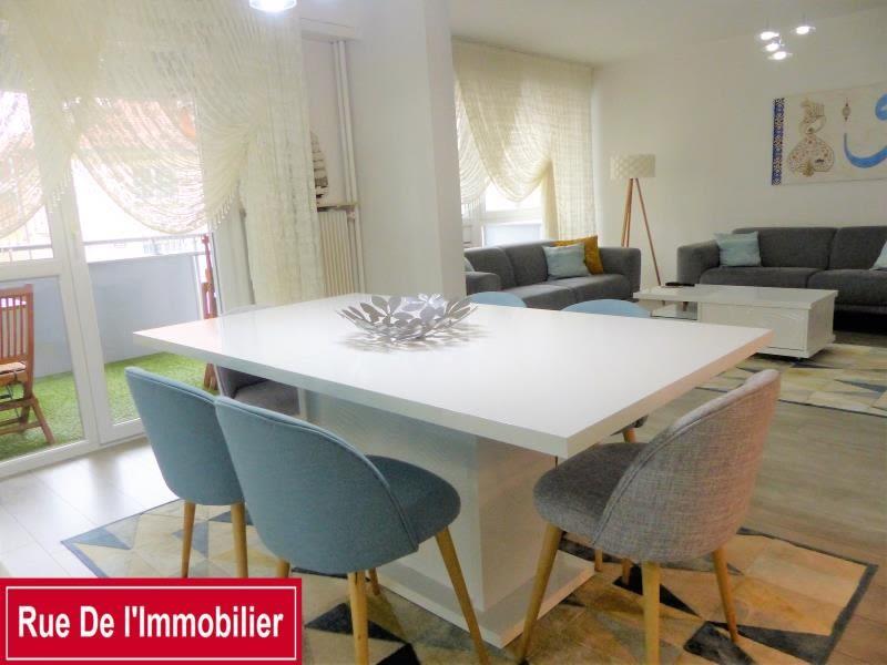 Vente appartement Haguenau 245000€ - Photo 5