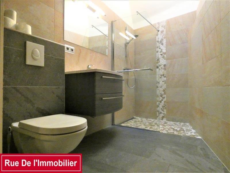 Wasselonne - 4 pièce(s) - 103.48 m2 - Rez de chaussée