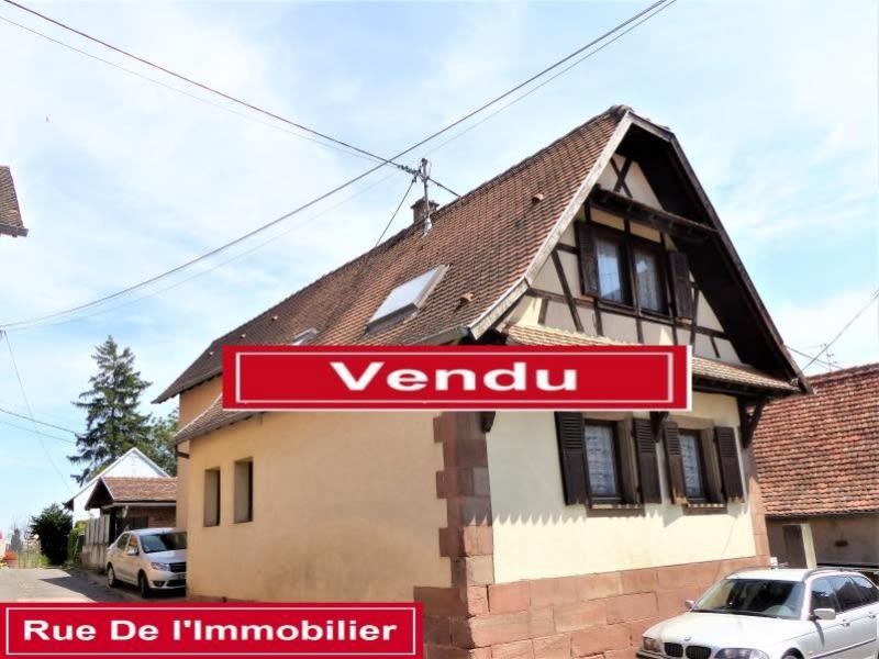 Vente maison / villa Hochfelden 98000€ - Photo 1