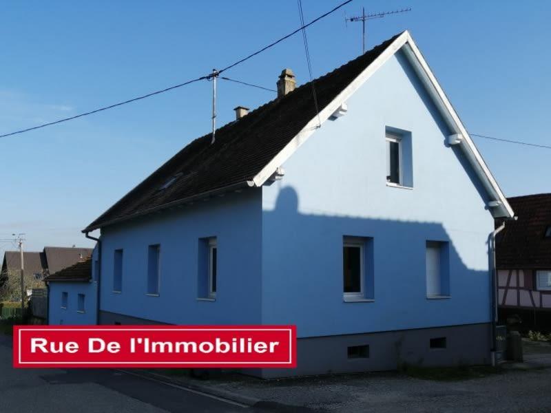 Vente maison / villa Morsbronn les bains 180000€ - Photo 5