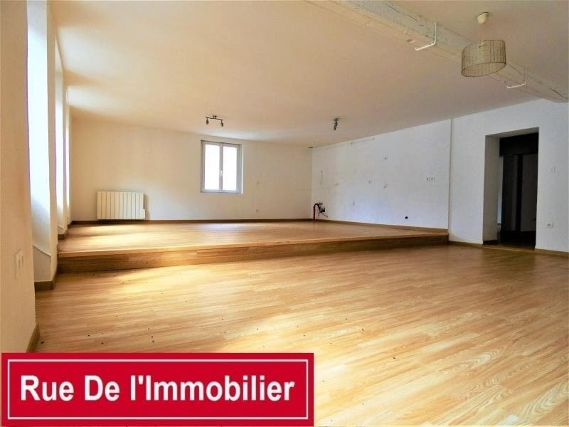 Vente appartement Ingwiller 80000€ - Photo 2
