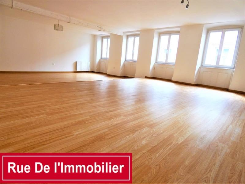 Vente appartement Ingwiller 80000€ - Photo 3