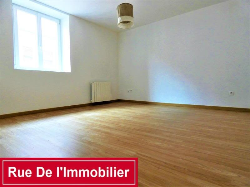 Vente appartement Ingwiller 80000€ - Photo 5
