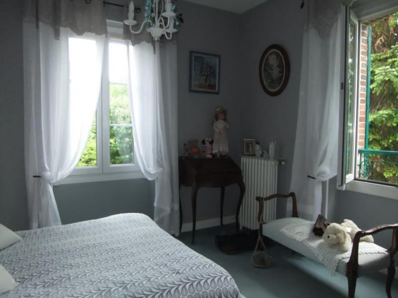 Vente maison / villa Appoigny 223500€ - Photo 8