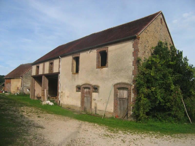 Sale house / villa Fontaines 128500€ - Picture 1